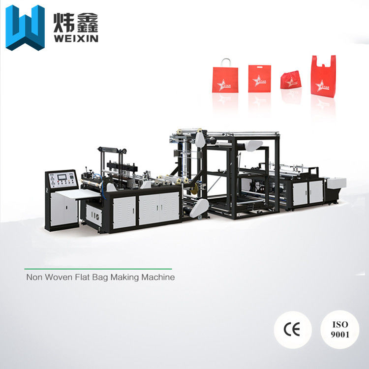 High Output Non Woven D Cut Bag Making Machine / Box Bag Making Machine