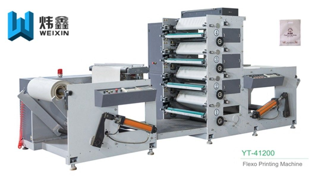 Paper Cup Flexographic Printing Machine With IR UV System Fully Automatic